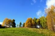 September: Vakker høst
